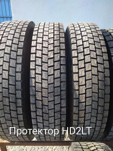 Шины и диски - Шопоков: Продаются шины. Размер 11.00 - 22,5 наварка ( 2 штуки) #колеса