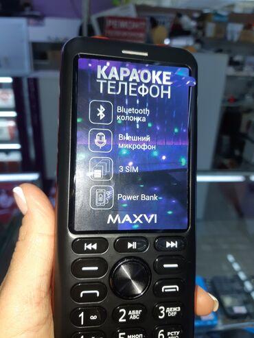 Батарея 5500Mach телефон караоке