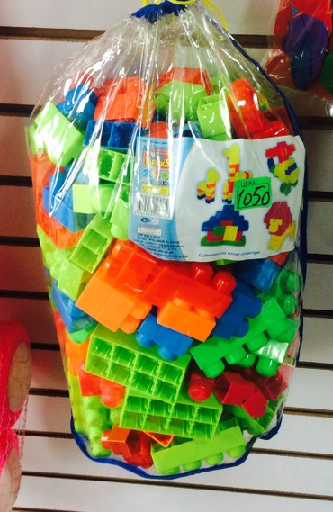 Большой выбор LEGO игрушек! Маленькие средние от 110 до 250 деталей в Бишкек