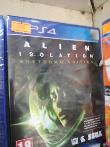 Bakı şəhərində alien