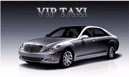 Vip taxi, вип такси, кортеж, встречи проводы аэропорт  в Бишкек
