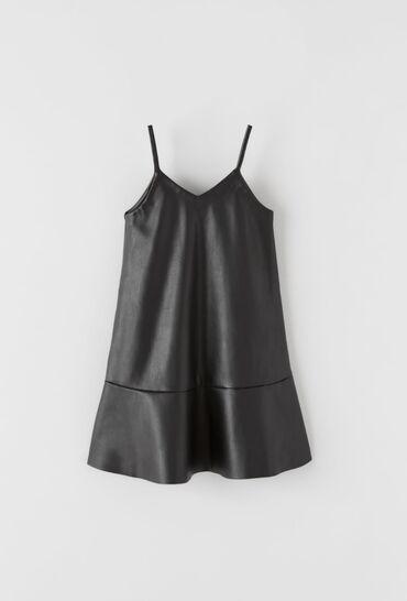 Платье Свободного кроя Zara