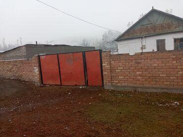продам ульи в Кыргызстан: Продам 12 соток Строительство от собственника