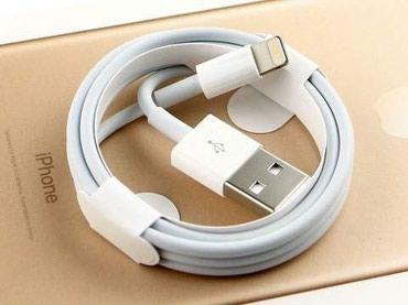 Bakı şəhərində Orijinal Iphone usb kabel zemanetle..