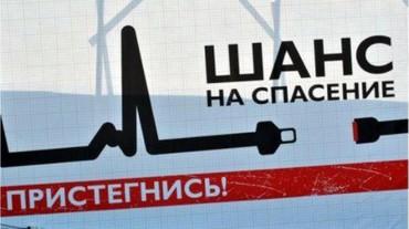 мерседес реставрация дисков в Кыргызстан: Реставрация ремонт ремней безопасности