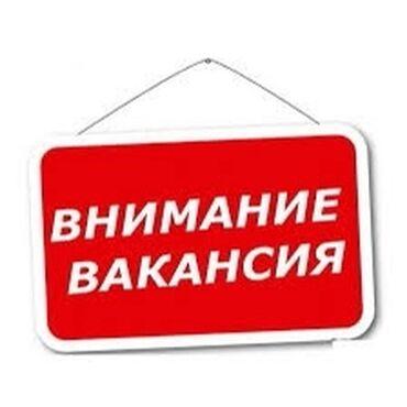 продаю авто в рассрочку бишкек в Кыргызстан: Менеджер по продажам. С опытом. Полный рабочий день. Дордой рынок / базар