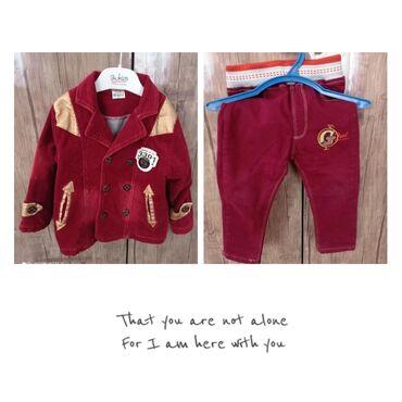 детские обувь в Кыргызстан: Детский костюм двойка. Производство Гуанчжоу. До 3 лет