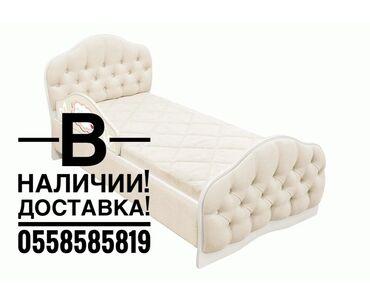 Флипчарты axent для письма маркером - Кыргызстан: Детский гарнитур