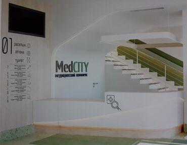 Сдаётся в Аренду коммерческое помещение в новом медицинском центре