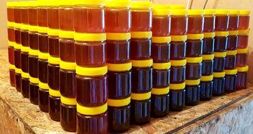 Продукты питания - Ак-Джол: Продаём высоко - горный мед оптом из ущелья Шамшы, отличного