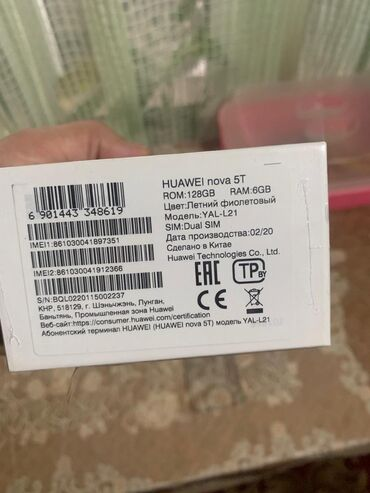 Тонометр купить бишкек - Кыргызстан: 22.01.2021 купил срочно нужны деньги купил гарантия есть на 1 год