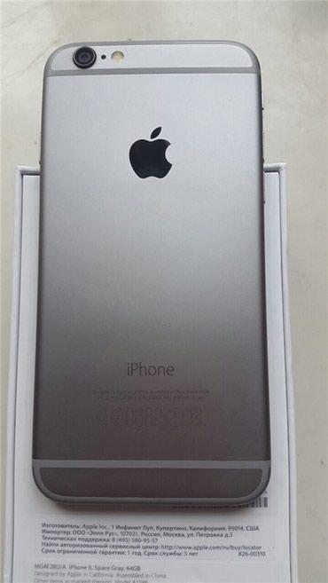 Срочно продаю iphone 6 gray 64gb Состояние 9/10  Торг уместен в Бишкек