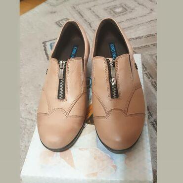 Кожанная обувь. Женская. Ортопедическая . Обувь с кондиционером