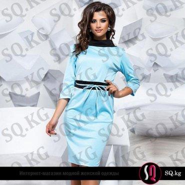 Платье небесно голубого цвета с в Бишкек