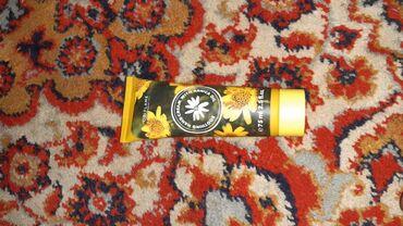 Уход за телом в Кок-Ой: Орифлейм товарлары интим гель крем для рук вазелин витамин