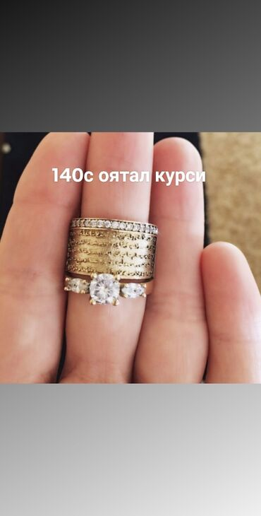 Османское серебро кольцо оятал курси в наличии по городу есть доставка