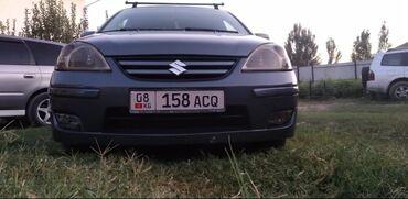 буква б кока кола in Кыргызстан | ДРУГИЕ АКСЕССУАРЫ: Suzuki Liana 1.6 л. 2005