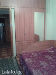 Посуточно однокомнатная квартира. в Бишкек