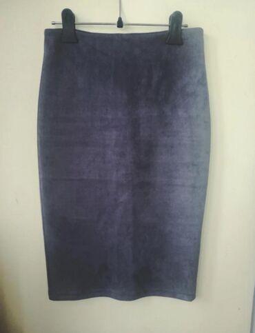 Классическая замшевая юбка, отлично подчеркивает фигуру, размер
