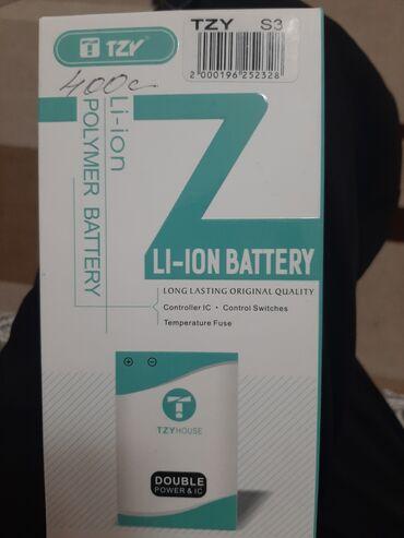 универсальные мобильные батареи подходят для зарядки мобильных телефонов планшетов в Кыргызстан: Продаю батарею на самсунг с 3 покупал за 400