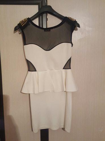 Платье коктейлное размер S одето один раз