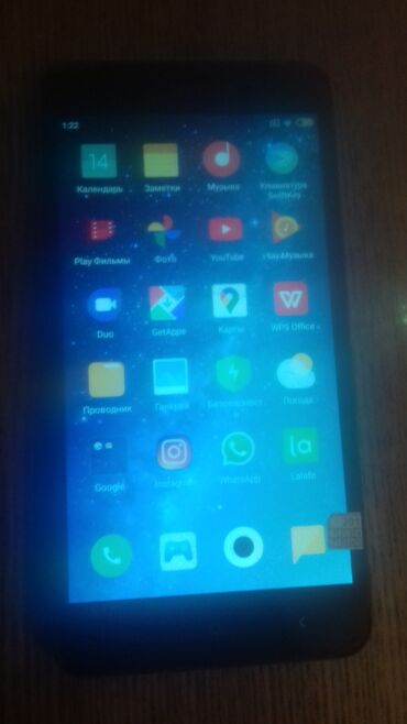 Б/у Xiaomi Redmi 4A 16 ГБ