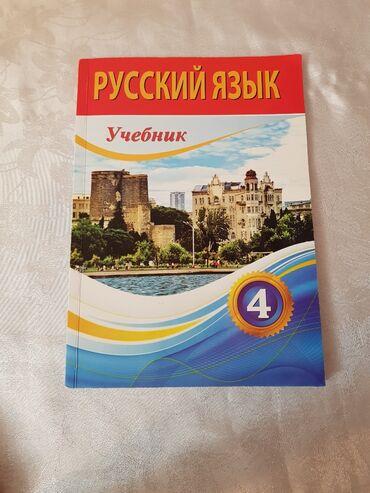 rus dili - Azərbaycan: Rus dili 4cu sinif. Teptezedi
