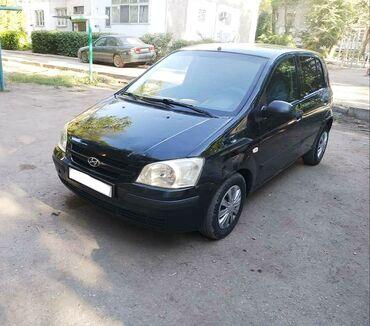 Транспорт - Пригородное: Hyundai Getz 1.1 л. 2004 | 264352 км