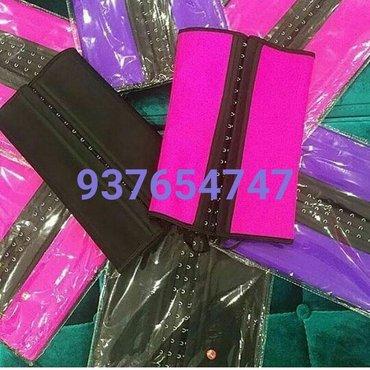 корсет для похудения с гарантией качества оригинальный в Султанабад