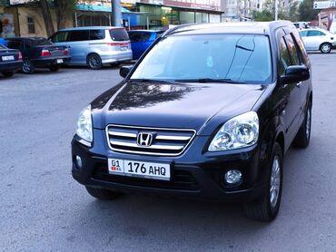 черная honda в Кыргызстан: Honda CR-V 2 л. 2005 | 167 км
