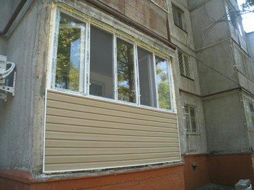 Утепление балконов профессионально и в Бишкек