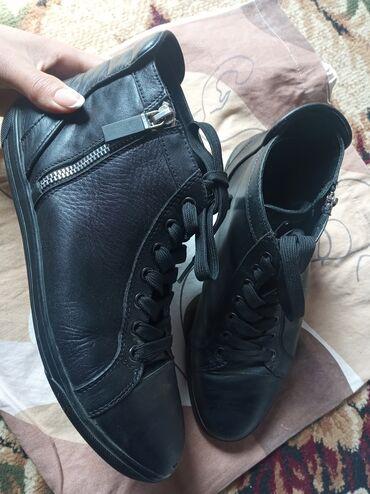Полу сапоги мужские осенние спортивные кожаные покупали за 7000р одам