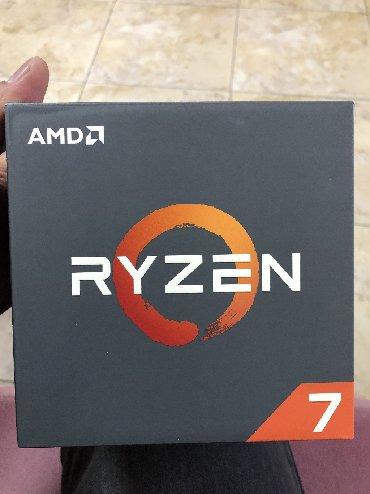процессоры amd athlon в Кыргызстан: Процессор AMD Ryzen 7 1700