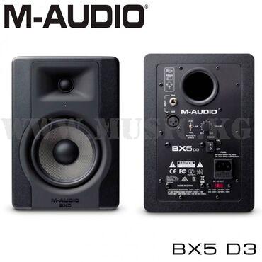 мониторы в бишкеке in Кыргызстан | МОНИТОРЫ: Мониторы M-AudioBX5 D3 представляют собой 2-полосные студийные