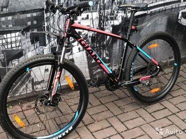 Куплю для себя горно-спортивный велосипед. Giant, cubeTrek,trinx, ph