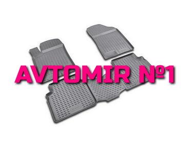 Аксессуары для авто в Азербайджан: HYUNDAI Sonata 0 ayaqalti NovlineBundan başqa HƏR NÖV AVTOMOBİL