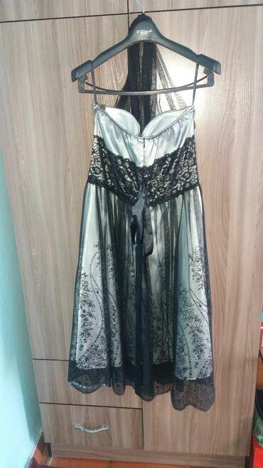 Женская одежда - Маловодное: Вечернее платье,48размер