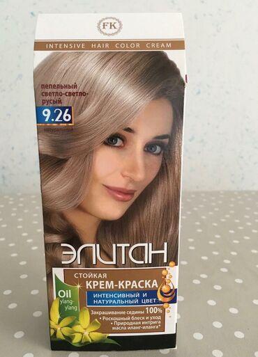 kraska zavodu - Azərbaycan: Элитан крем-краска