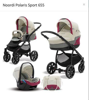 Срочно продаю коляску фирмы Noordi. Три в одном - люлька, коляска, авт