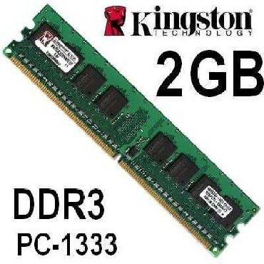 Комплектующие для ПК в Кыргызстан: Оперативная память DDR3. 2 гига 1333 MHz