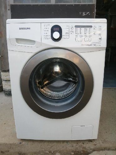 Beko ves masina - Srbija: Frontalno Automatska Mašina za pranje Samsung 7 kg
