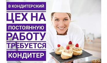 Кондитер, Художник- оформитель тортов в Бишкек