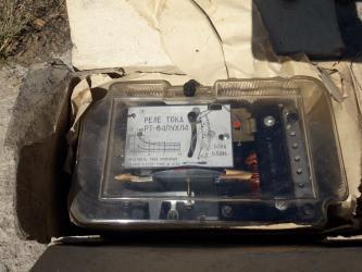 купить диски на 15 бу в Кыргызстан: Реле тока рт 84/1ухл4. 10 а. 15 шт новые