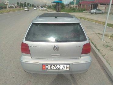 продаю или обмен Поло 2000 год 1.4 после в Бишкек