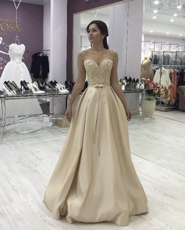серьги золото 375 проба в Кыргызстан: Продаю итальянское платье, цвет золото, размер 36 . Цена 15000