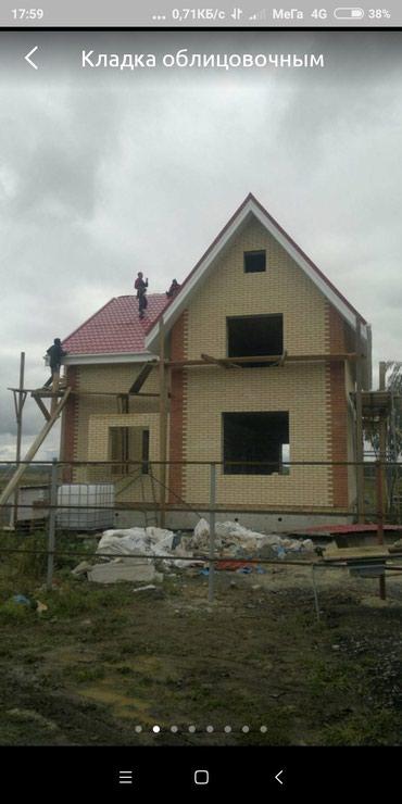 Строем дом.гарантия качества в Бишкек - фото 5