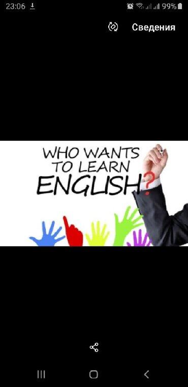 Ingilis dili muellimesiyem.Danisiq dersleri,Abituriyent,buraxilis