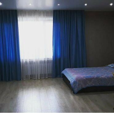 суточный квартира in Кыргызстан | ПОСУТОЧНАЯ АРЕНДА КВАРТИР: 1-2-3х комнатные ПОСУТОЧНО!!!!!!По суточным по часовая ПОСУТОЧНО