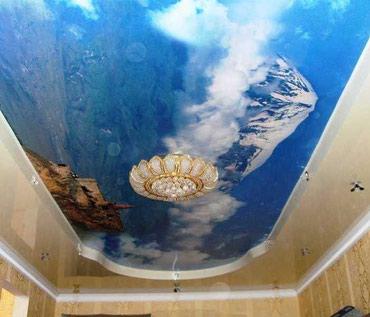 Натяжные потолки в Бишкеке, делаем все в Бишкек