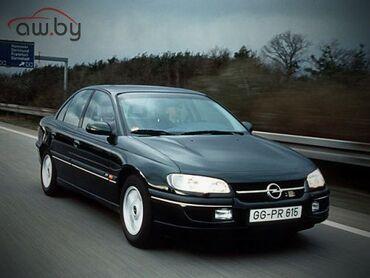opel ehtiyyat hisseleri - Azərbaycan: Opel omega sedan b ehtiyat hisseleri    Elaqe:Tofiq Hesenbeyov